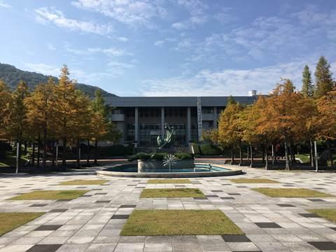 Sunchon National University