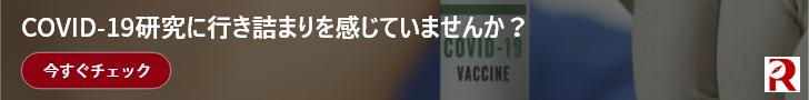 Default Alt text