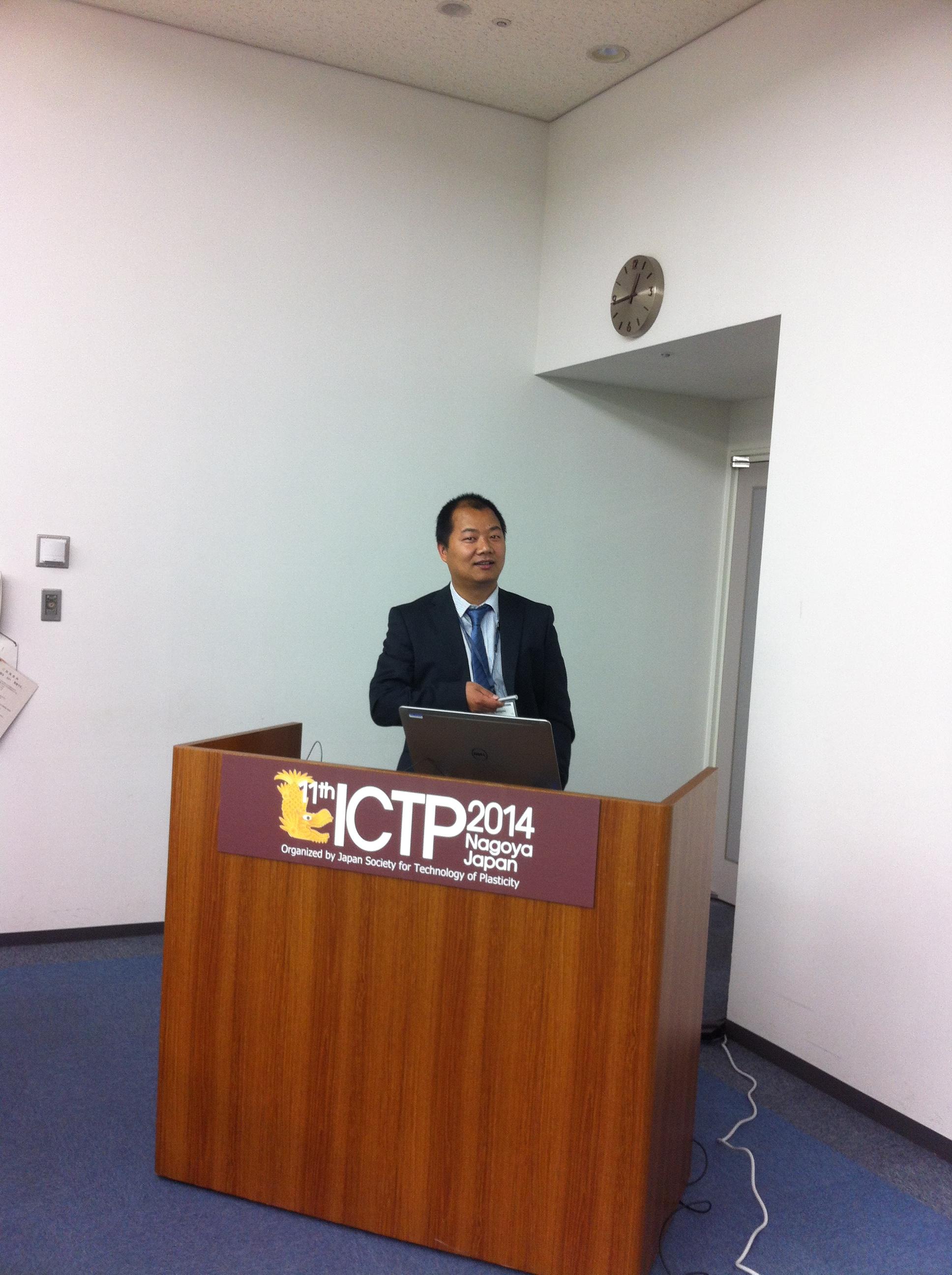 Dr. Hailiang Yu, Vice-Chancellor's Research Fellow, University of Wollongong